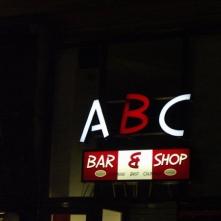 Advertising - Vienna
